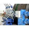 钢丝绳在线自动检测系统︱TCK钢丝绳在线自动检测系统