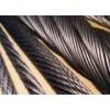 供应韩国大象钢丝绳,进口钢丝绳,钢丝绳一级代理